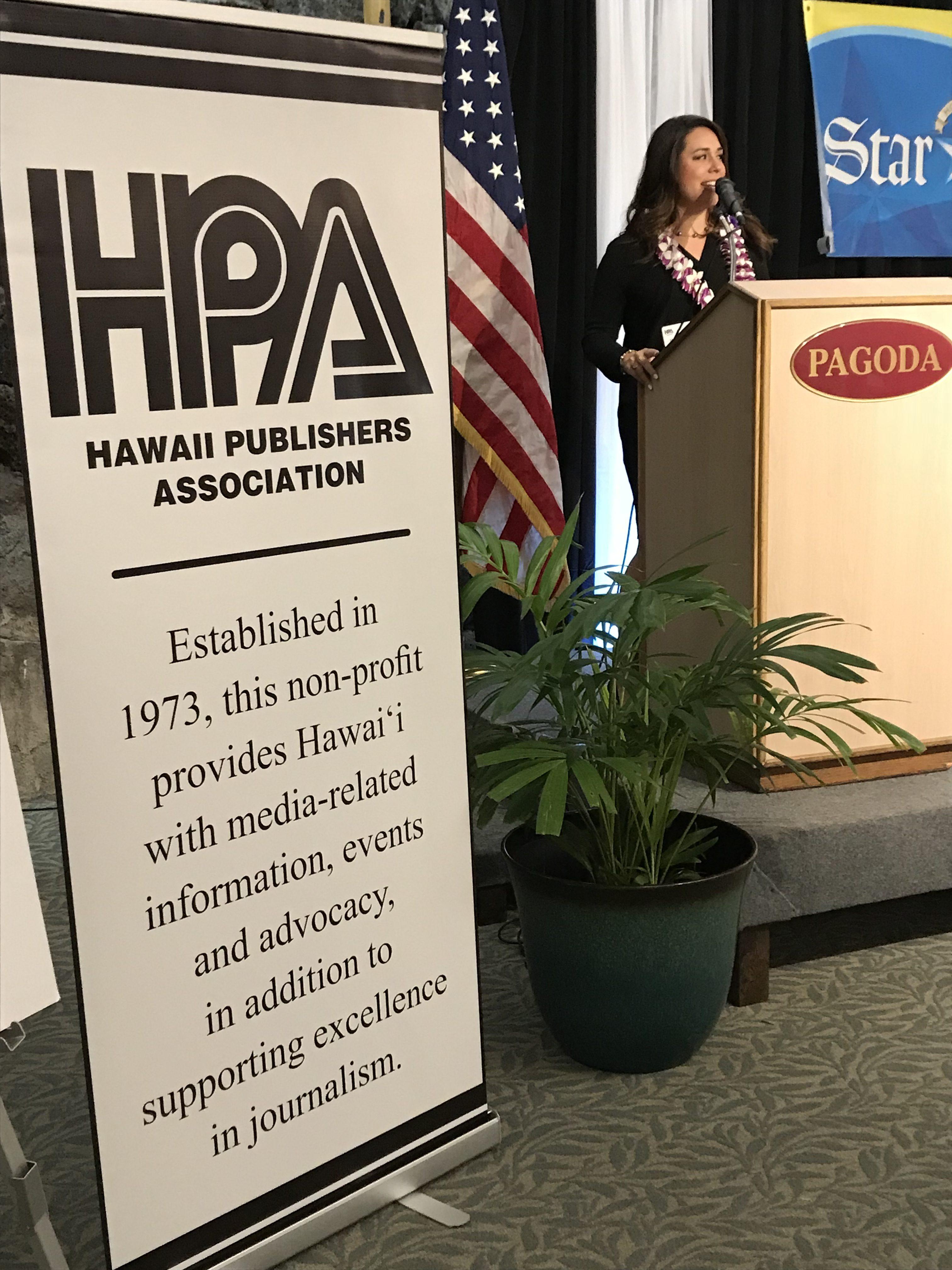 HHSJA Speaker - Mileka Lincoln